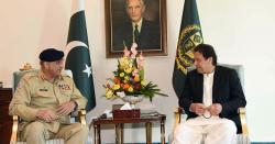 حکومت پر فوج کے شدید دباؤ کی  خبریں۔۔۔وزیراعظم عمران خان بھی میدان میںآگئے۔کپتان نے حقیقت عوام کے سامنے کھول کررکھ دی ۔ آج کی بڑی خبر