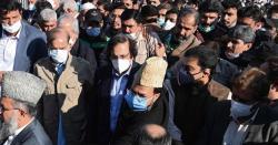 ظالموںکو اس موقع پر بھی ترس نہیںآیا نوازشریف کی والدہ کی نماز جنازہ کے دوران انتہائی افسوسناک واقعہ پیش آگیا