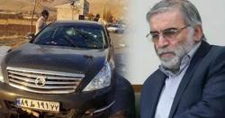 ایران نے ایٹمی سائنسدان کے قتل کا بدلہ لینے کا اعلان کردیا