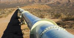 گیس پائپ لائن پروجیکٹ کاانتظامی کنٹرول روس کے سپرد