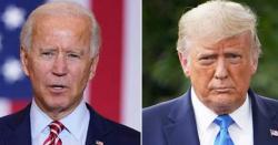 جوبائیڈن کی تقریب حلف برداری کے روز ٹرمپ کیا کریں گے؟ رپورٹ آگئی