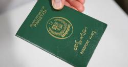 ایک اورجھٹکا،متحدہ عرب امارات کا سفری ویزہ حاصل کرنیوالےپاکستانیوں پرنئی پابندی لگ گئی