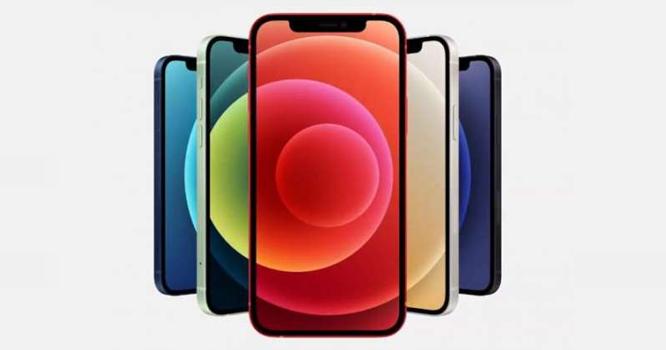 ایپل نے ایک تقریب میں آئی فون 12 اور آئی فون 12 منی متعارف کرا دئیے۔ ان دونوں میں ایپل نے کچھ ایسے فیچر متعارف کرائے ہیں، جو پریمیم صارفین کے لی