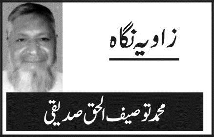 کراچی شہر میں سنگین دہشت گردی کے امکانات