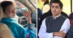 علی ترین کا''خصوصی پیغام''بھجوا دیا گیا  بینظیر بھٹو کی سچی جا نشین اور ان کی فوٹو کاپی آصفہ بھٹو کی پاکستانی سیاست میں زبردست انٹری !