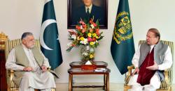 تمام پاکستانیوںکیلئے انتہائی افسوسناک خبر ! سابق وزیر اعظم پاکستان انتقال کر گئے