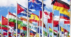2021ءکے خطرناک اور محفوظ ترین ممالک کی فہرست جاری کردی گئی، کون سا ملک خطرناک ترین؟جان کر پاکستانیوں کو حیرت ہوگی