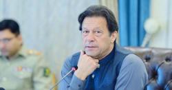ریڈیو اسکول اور ایجوکیشن پورٹل کا آغاز ، وزیراعظم عمران خان کااظہار خیال