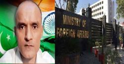 کلبھوشن کیس۔ پاکستان نے بھارتی دعویٰ بے بنیاد قرار دے دیا