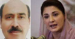 مریم نواز نےسابق جج ارشد ملک کے انتقال پراہم ٹویٹس کردیے