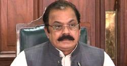 اب ہم عمران خان کونہیںچھوڑیں گے جیل میںتمام سہولیات دیںگے سوائے ایک چیز کے۔۔۔