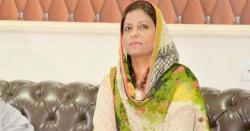 ایل این جی اسکینڈل میگا کرپشن ہے ، عوام کی خون پسینے کی کمائی پر ڈاکہ مارا گیا ہے، ڈاکٹر نفیسہ شاہ