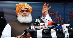 ملکی معیشت کو موجودہ حکومت نے تباہ کردیا، 13 دسمبر کو لاہور جائنگے ہمیں کوئی نہیں روک سکتا ، مولانا فضل الرحمان