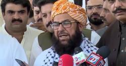 لاہور کا عظیم  الشان جلسہ سلیکٹڈ اور جعلی حکومت کے خلاف ریفرنڈم ہوگا۔عبدالغفور حیدری