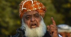 لاہور جائیں گے اور کوئی ہمیں نہیں روک سکتا، فضل الرحمان