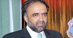 پاکستان ڈیموکریٹک موومنٹ کے 8 دسمبر کے سربارہی اجلاس کا ابھی تک کوئی ایجنڈہ طے نہیں ہوا ، قمرالزمان کائرہ