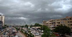 مغربی ہواؤں کے ایک اور سلسلے کی پاکستان میںانٹری