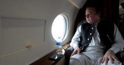 برطانوی ویب سائٹ کا اپنے ملک کی پرواز کو پاکستان اترنے کی اجازت نہ ملنے کا الزام