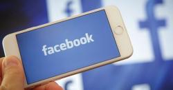 فیس بُک اب دماغ بھی پڑھ سکے  گی،وہ کیسے ؟جانیں اس خبرمیں