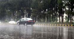 لاہور سمیت پنجاب بھرمیں بارش۔۔ کب سے بادل برسنےوالے ہیں ؟ پنجاب کے عوام کیلئے ٹھنڈی ٹھار پیشگوئی