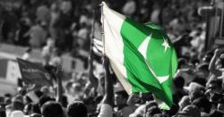 پاکستانی تیار ہو جائیں، کچھ ہی گھنٹوںمیں پاکستان میںکیا کام ہونے والا ہے ؟ہنگامی اعلان کر دیا گیا