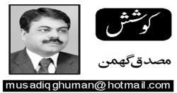 30 دسمبر آل انڈیا مسلم لیگ کا یوم تاسیس