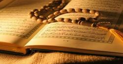 دنیا کی بڑی سے بڑی مشکل پیش آئے تو اللہ پاک کے یہ 2نام پڑھ لیں ، فوری معجزاتی حل کیلئے یہ دو نام واقعی اکثیر ہیں
