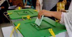 بلوچستان حکومت کا الیکشن کمیشن سے ضمنی انتخابا ت ملتوی کرنے کا مطالبہ