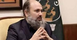 سانحہ مچھ:وزیراعلیٰ اوروزیرداخلہ بلوچستان نے رپورٹ طلب کرلی