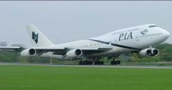 پی آئی اے کی سعودی عرب جانیوالے مسافرو ں کو اہم ہدایت