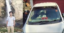 اسامہ قتل کیس:عدالت نے پانچوں ملزمان کا جسمانی ریمانڈ دیدیا