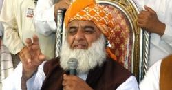 اسلام آباد کسی کے باپ کی جاگیرنہیں،ناجائز قبضہ ختم کرائینگے،مولانا فضل الرحمن