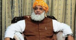 'اسلام آباد کسی کے باپ کی جاگیر نہیں' مولانا فضل الرحمان نے بڑا اعلان کردیا