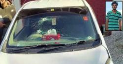اُسامہ ستی قتل کیس ۔۔۔ گرفتار پولیس اہلکاروںبارے اچانک بڑی خبر آگئی