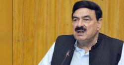 وفاقی وزیرداخلہ شیخ رشیدکی گرفتاری۔۔شہراقتدارسے بڑیخبرآگئی