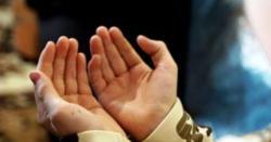 10مرتبہ یہ دعا پڑھیں ، انشا اللہ غیب سے مالی مدد پہنچے گی ، کوئی بھی غریب  غریب نہیں رہے گا ، انتہائی طاقتور وظیفہ