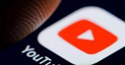 پاکستان میں یوٹیوب کاآفس۔۔۔سوشل میڈیاصارفین کے لیے بڑی خبرآگئی
