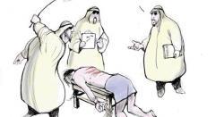 خلیفہ کے حکم پر جونہی جلاد نے اللہ والے کو کوڑے مارنا چاہے ،اسکا ہاتھ مُردہ ہوگیا،وہ بزرگ کون تھے ،ایمان افروز واقعہ