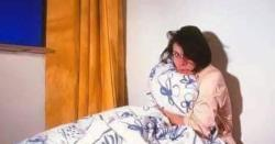 رات آنکھ کھلی تو بیوی بستر پر نہیں تھی