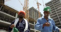 ملازمت کے خواہشمندپاکستانیوں کے لیے بڑی خوشخبری بڑے عرب ملک نے پاکستان سے ہزاروں ملازمین کی ڈیمانڈ کردی