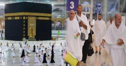سعودی عرب کی جانب سے عمرہ زائرین کے لیے کونسی شرط رکھ دی گئی،زائرین کیلئے بری خبر