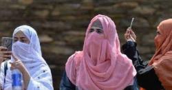 پاکستاان کی اہم یونیورسٹی میں لڑکیوں کیلئے برقع لازمی، لڑکوں کے لمبے بال یا اسٹائل والی داڑھی رکھنے پر پابندی عائد