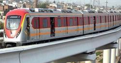 لاہوریوں کیلئے بڑی خوشخبری:اورنج ٹرین بحال