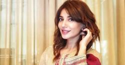 بندے کی زندگی برباد کر دی اور اب نیک پروین بن رہی ہے ، اداکارہ نوین شدید تنقید کی زد میں، پاکستانی خواتین چڑھ دوڑیں