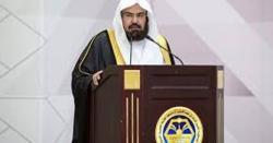 امام کعبہ کا بتایا ہوا انتہائی طاقتور وظیفہ زندگی میں 1بار کر کے دیکھیں، اتنی دولت عطا کی جائے گی کہ رکھنے کیلئے کئی بینک چھوٹے پڑ جائیں گے