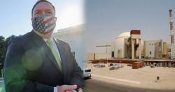 ہم ایران کویورینیم افزودہ نہیں کرنے دیں گے ،امریکہ