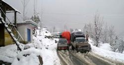 پنجاب میں دھنداورکشمیرگلگت بلتستان میں بارش و برفباری