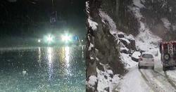 بارش ، برفباری ، یا ہو گی دھوپ۔۔۔ آئندہ 24گھنٹے موسم کیسا رہے گا؟ محکمہ موسمیات نے ٹھنڈی ٹھار پیشگوئی کردی