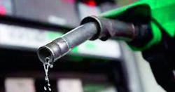 آج کی بڑی خبر۔۔۔ پٹرولیم مصنوعات کی قیمتوں میں ایک بار پھر اضافہ کردیاگیا۔۔۔