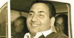 وہ وقت جب سزائے موت کے مجرم نے مرنے سے پہلے محمد رفیع  کا گانا سننے کی خواہش ظاہر کردی مگر کونسا گانا تھا؟